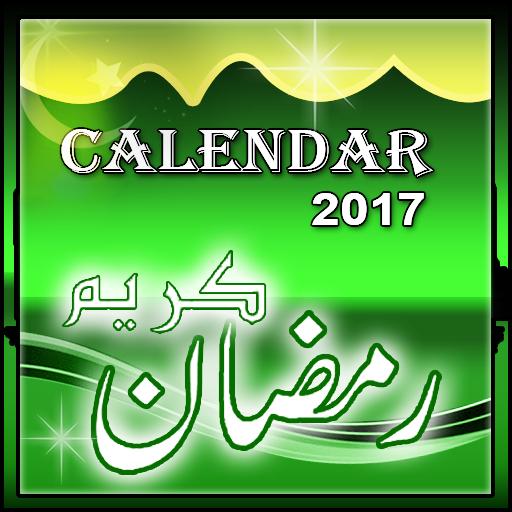Ramdan Calendar 2017 Best Apps