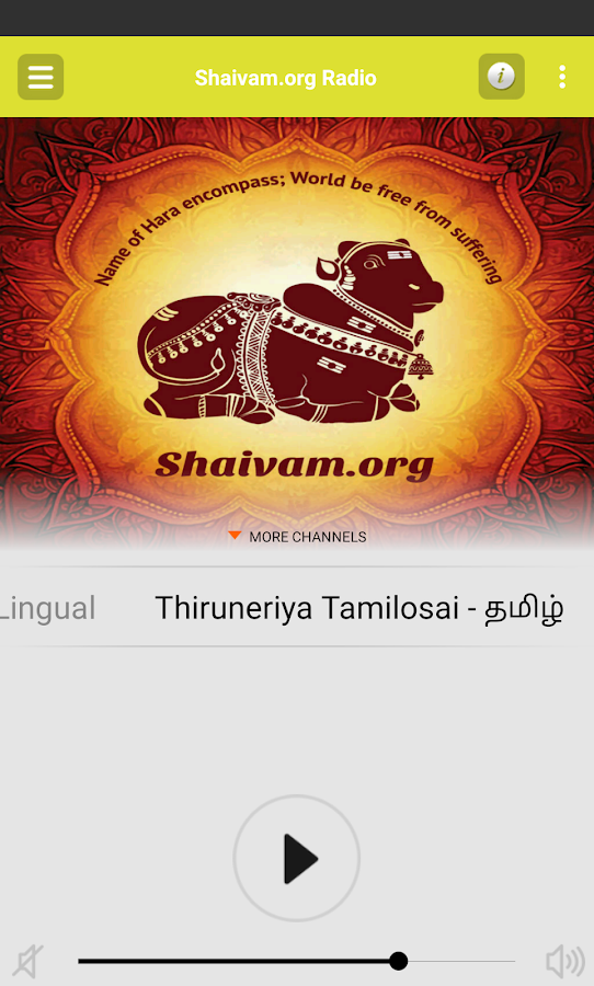 Shaivam.org Radio- screenshot