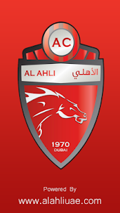 Al Ahli Club- screenshot thumbnail