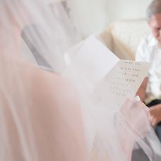 Wedding photographer Ray Wang (Raywang). Photo of 12.06.2017