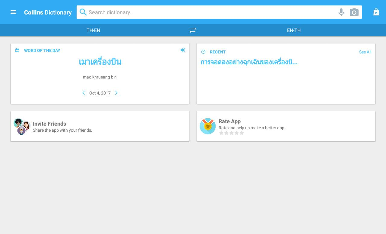 Thai<>English Mini Dictionary- screenshot