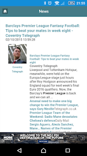 Fantasy Football Manager- screenshot thumbnail