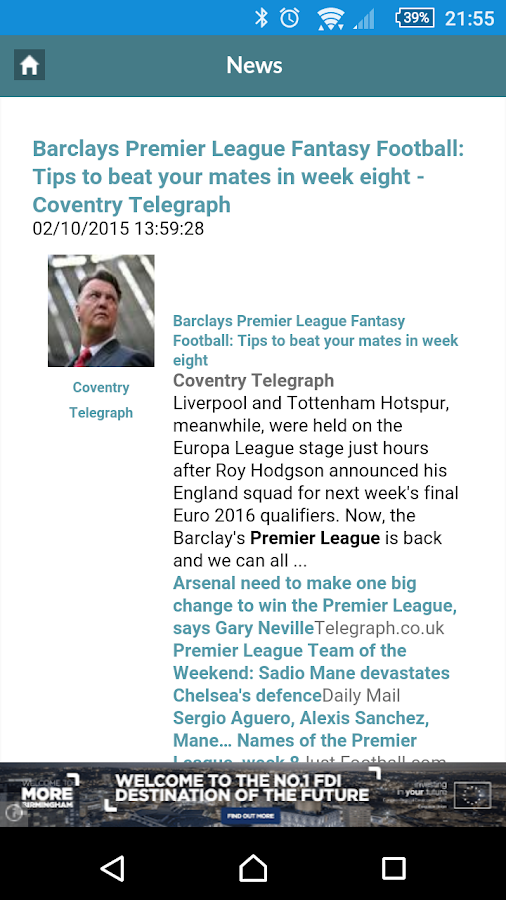 Fantasy Football Manager- screenshot