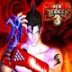 Tekken 3 Trick (game)