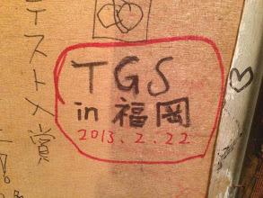 Photo: 芸大教授澤先生行きつけの屋台ラーメン屋の天井に書かせていただきました!澤先生の弦楽四重奏団も同じ天井に名前が書いてあります♪