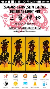 Tin Yat Dragon Taoism Taoist Magic App- screenshot thumbnail