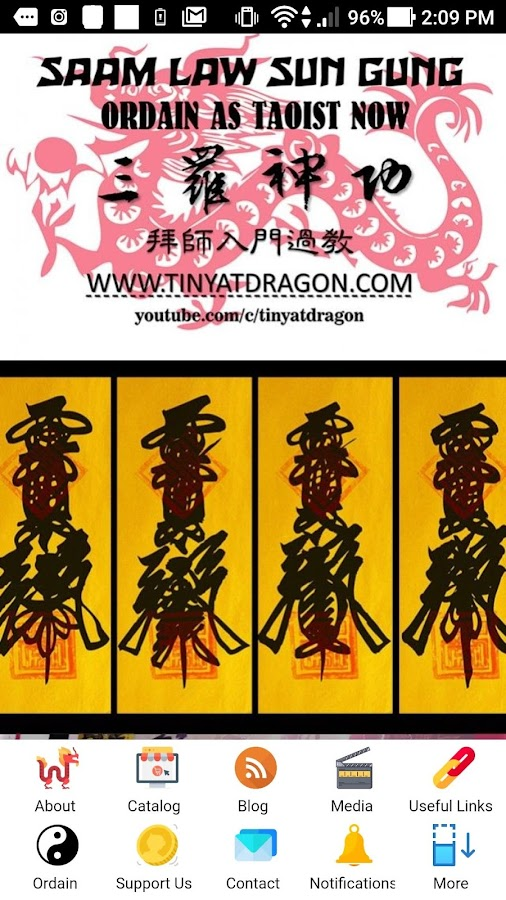 Tin Yat Dragon Taoism Taoist Magic App- screenshot