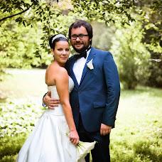 Wedding photographer Yuliya Nazarova (JuVa). Photo of 13.10.2013