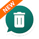 Junk Photo Cleaner & Remover - Upgrade Phone (app)
