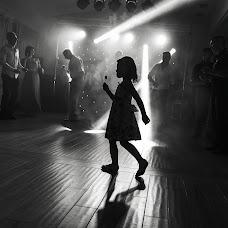 Huwelijksfotograaf Olexiy Syrotkin (lsyrotkin). Foto van 21.11.2017