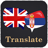 English Serbian Translator