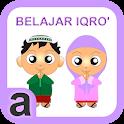 Belajar Iqro dengan Audio icon