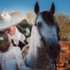 Wedding photographer Triana Mendoza (trianamendoza). Photo of 11.07.2015