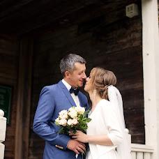 Wedding photographer Darya Grischenya (DaryaH). Photo of 03.11.2018