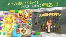 カラーピーソウト (COLOR PIECEOUT)-謎解き×マッチ3パズルゲームのおすすめ画像4