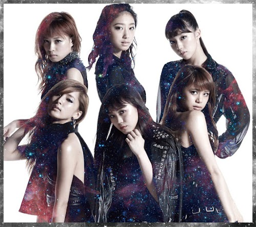 "Capa do single ""Hitomi no Oku no Milky Way"" - Anime Version."