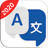 com.newgenerationhub.language.translator.voice.translate.languages