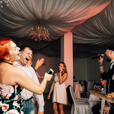 Wedding photographer Polina Belousova (polinsphotos). Photo of 10.02.2018