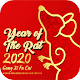Year Of The Rat Download on Windows