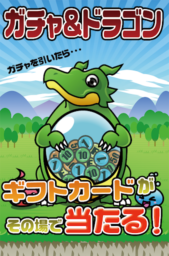 ガチャ&ドラゴン~無料で魔法石GET for パズドラ