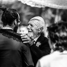 Svatební fotograf Matouš Bárta (barta). Fotografie z 22.08.2017