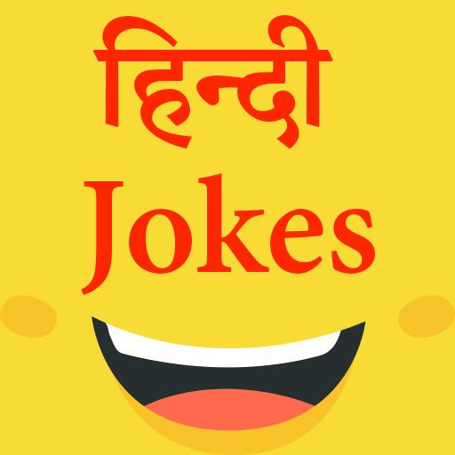 遊戲App|Latest Hindi Jokes 2017 LOGO-3C達人阿輝的APP