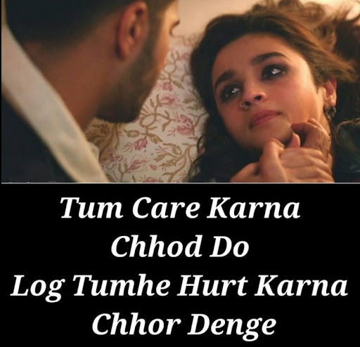 Sad Romantic Quotes In Hindi: Sad Quotes In Hindi Download
