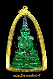 วัดใจครับ 550 พระแก้วมรกต ปี2500 เนื้อแก้วสีเขียว พิธี 25 พุทธศตวรรษ พร้อมเลี่ยมทองคำแท้ๆๆอย่างดี