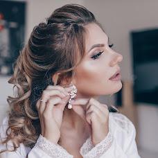 Wedding photographer Georgiy Shakhnazaryan (masterjaystudio). Photo of 18.09.2018