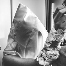 Fotografo di matrimoni Eleonora Rinaldi (EleonoraRinald). Foto del 21.06.2017