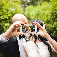Wedding photographer Margarita Smelova (bearsfamilyphoto). Photo of 11.08.2015