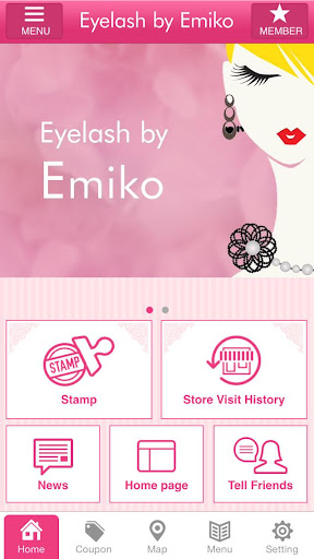 Eyelash by Emiko