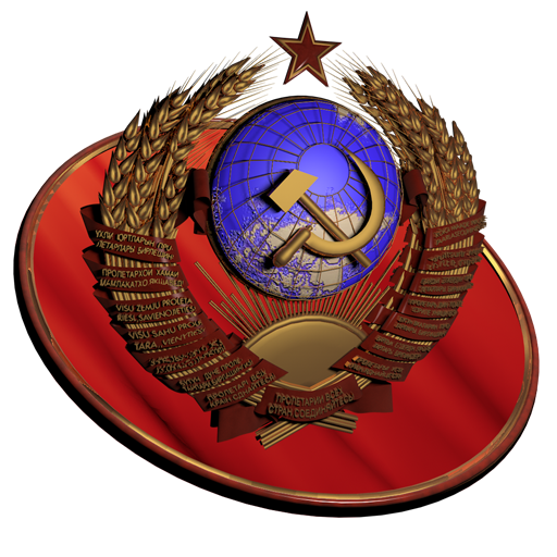 USSR coat of arms 3D