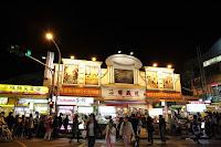 丞祖胡椒餅(士林店)