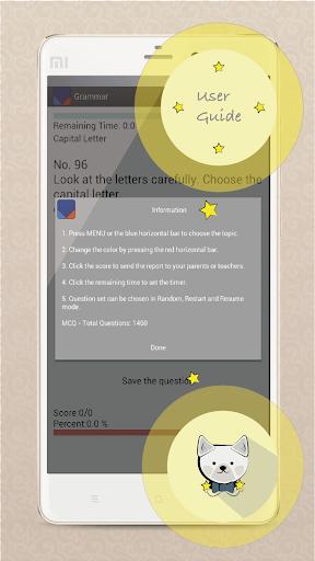 車牌號碼吉凶測測看 - 癮科技App