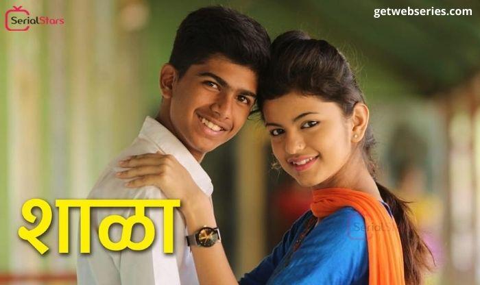SHALA marathi web series