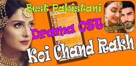 Download Koi Chand Rakh Meri Shaam Par romantic Urdu novel APK