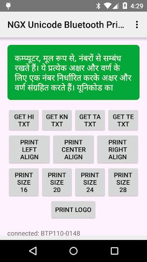 NGX Unicode Bluetooth Printer