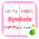 GO Keyboard Sticker Symbols v 1.3