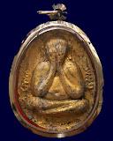 คัดสวย !! ปิดตาจัมโบ้ หลวงปู่โต๊ะ วัดประดู่ฉิมพลี ออกวัดศาลาครืน ฝังตะกรุด (8)
