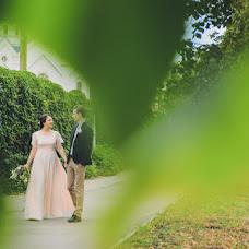 Wedding photographer Alena Vorobeva (Drimpity). Photo of 13.12.2015