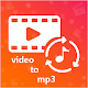 Video to mp3 converter-mp3 video converter Download for PC Windows 10/8/7