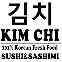 Kim Chi Kronberg