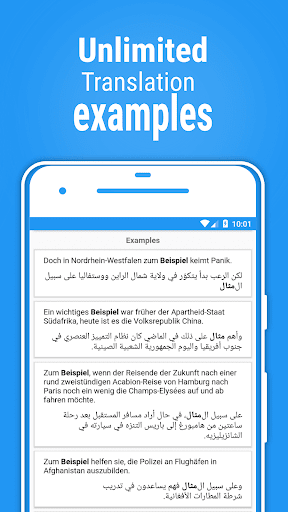 arabdict Dictionary and translator for Arabic screenshot 5