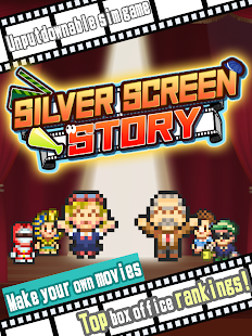 Silver Screen Story Screenshot
