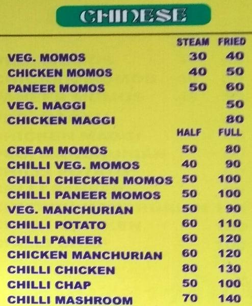 R S Chinese Food menu 3