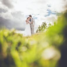 Wedding photographer Jhon Molina (fotoluzstudio). Photo of 26.07.2018