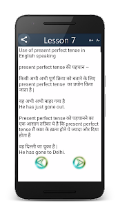 English Speaking Course Hindi- screenshot thumbnail