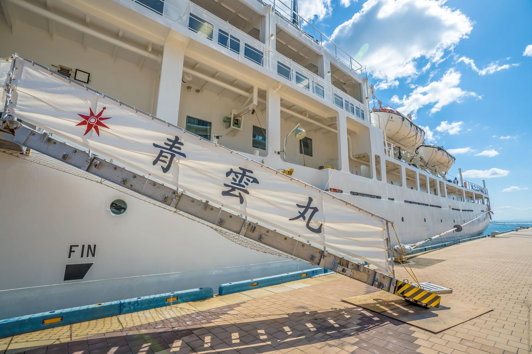 Kobe ship3