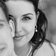 Wedding photographer Andrey Porshnev (apfoto). Photo of 23.04.2016